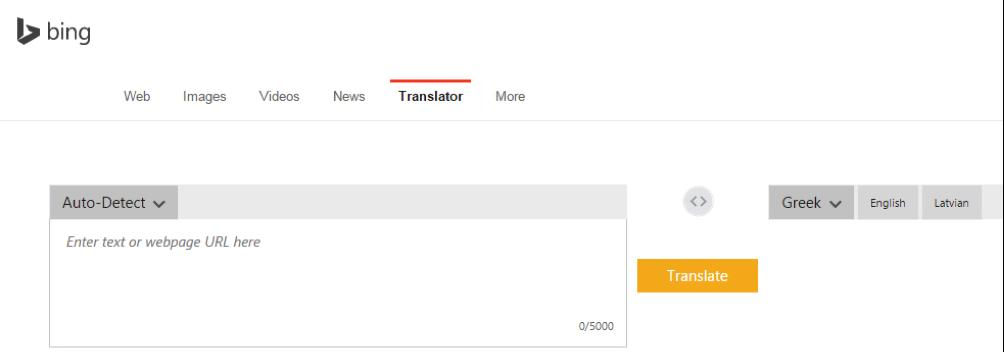 コラム 今までで最良の翻訳プログラムとは yarakuzen